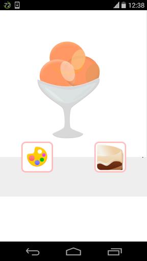 玩免費休閒APP|下載アイスクリームとケーキゲーム app不用錢|硬是要APP