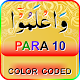 Color coded Para 10 - Juz' 10 for PC-Windows 7,8,10 and Mac