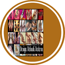 Design Mehndi Modern - screenshot thumbnail 09