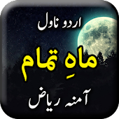 Mah E Tamam By Amna Riaz - Urdu Novel Android APK Download Free By Aarish Apps