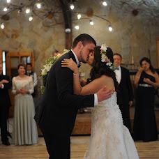 Nhiếp ảnh gia ảnh cưới Mateo Jara (mateojara). Ảnh của 15.01.2019