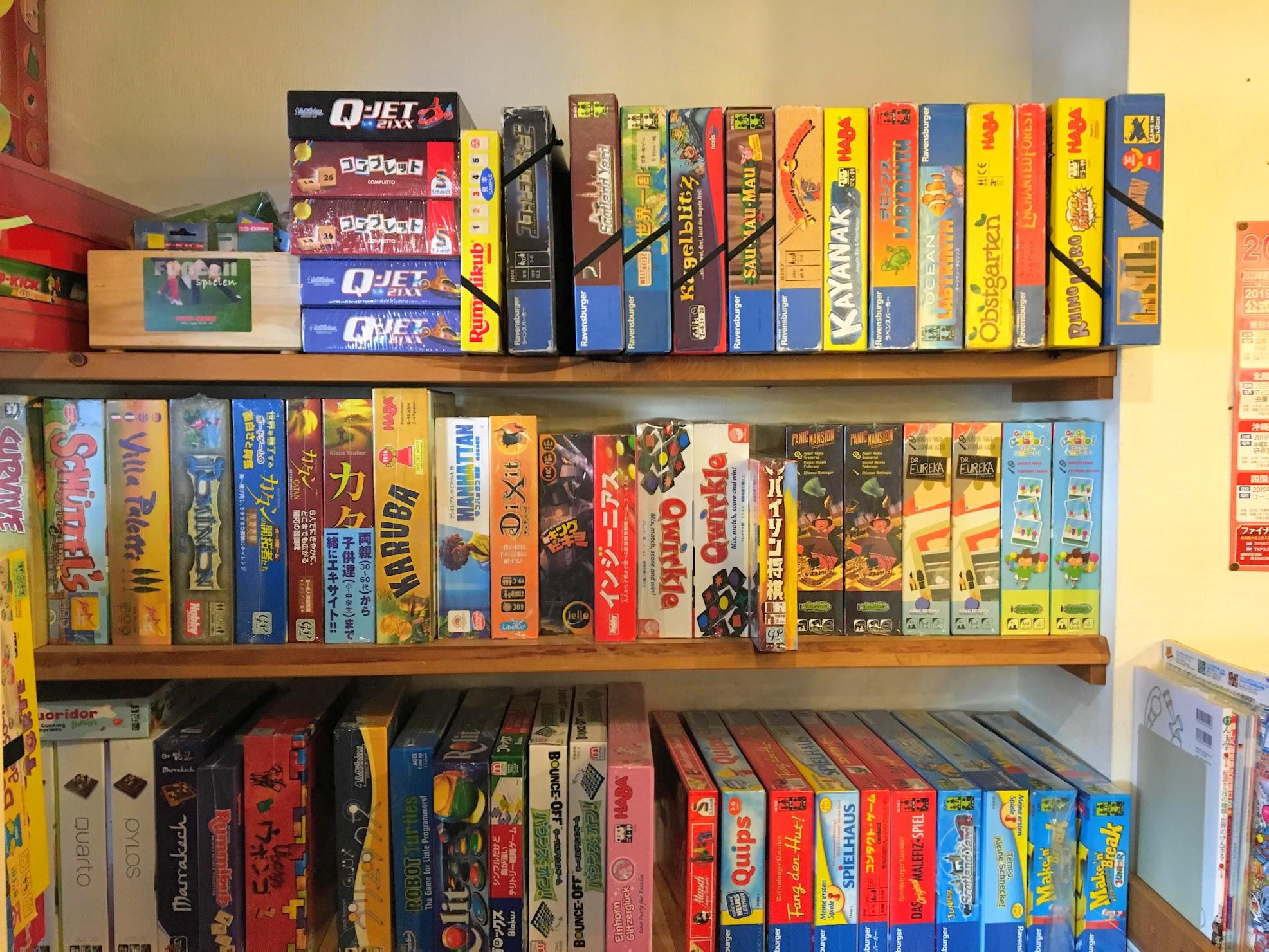 ファミリーボードゲーム|百町森