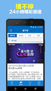 ETNEWS新聞雲- screenshot thumbnail