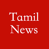 Tamil News (Tamil Seithigal)