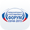 Investment Forum Sochi