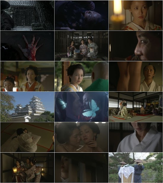 (TV-Dorama)(720p) 渡辺麻友 – 金曜プレミアム・SPドラマ『大奥』第一部~最凶の女~ 160123