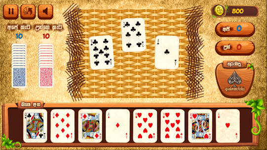 Oombi: The omi card game App Latest Version  Download For Android 1