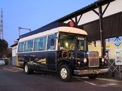 産交バス「じゅぐりっと号」 ・・35 その1