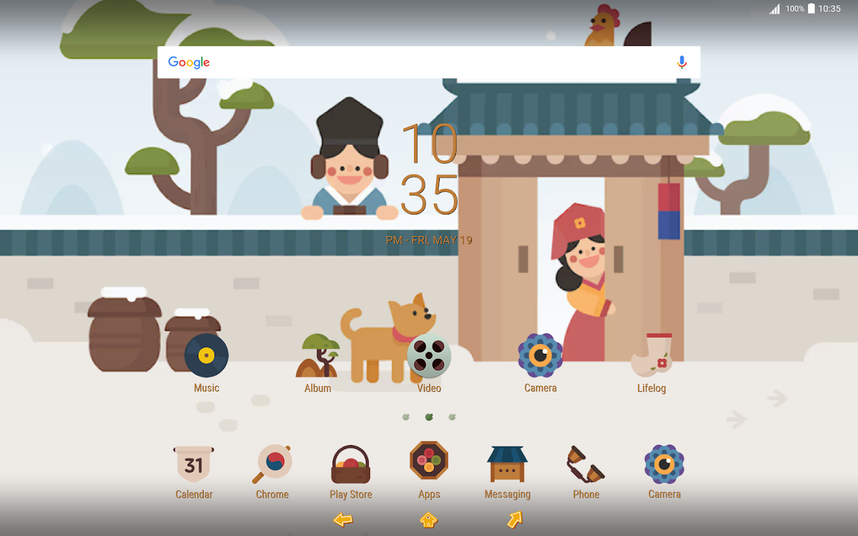 Google chrome new year themes - Korean New Year Xperia Theme Screenshot