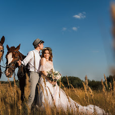Wedding photographer Margarita Biryukova (MSugar). Photo of 14.09.2018