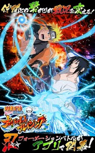 Ultimate Ninja Blazing jp mod apk