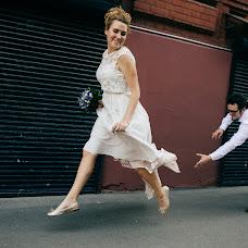 Wedding photographer Natalya Agafonova (NatAgafonova). Photo of 01.09.2016