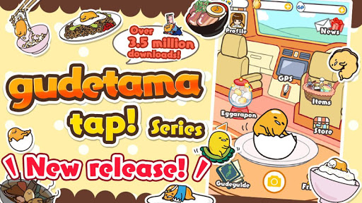 gudetama tap! 1.31.0 Cheat screenshots 1