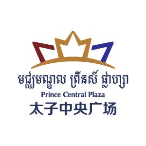 Prince Central Plaza