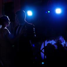 Wedding photographer Vlada Goryainova (Vladahappy). Photo of 15.01.2017