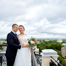 Wedding photographer Katya Komissarova (Katy). Photo of 13.02.2018