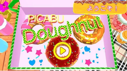 ピカブドーナツ:料理ゲーム
