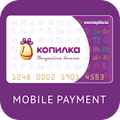 Копилка Mobile payment