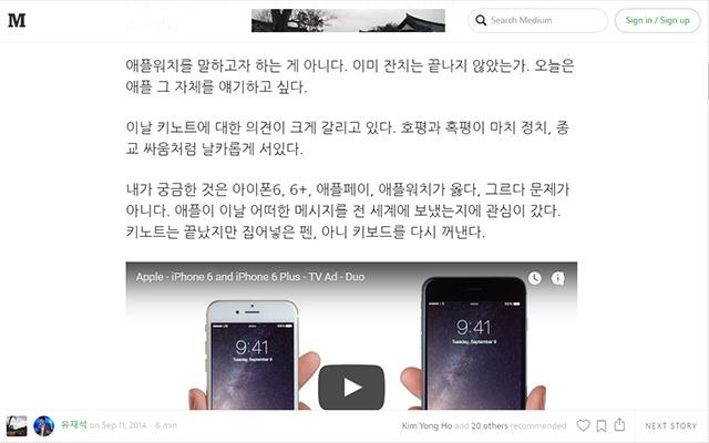 Medium korea font