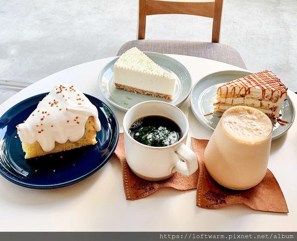 過日子宅咖啡 給你一種被綠色大樹包圍的放鬆感 咖啡廳下午茶推薦 Hsinchu Zhubei Cafe...