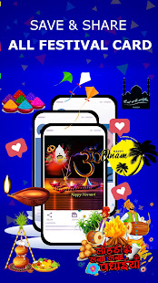 App Picture Shayari Status Quotes Wishes - MessageKaro APK for Windows Phone
