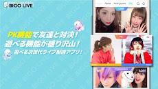BIGO LIVE(ビゴライブ)‐live配信 が楽しめる!生放送 ライブ配信アプリのおすすめ画像5