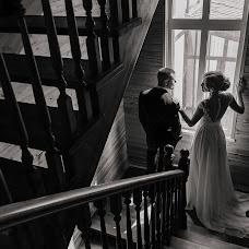 Wedding photographer Sergey Chernykh (Chernyh). Photo of 25.11.2017