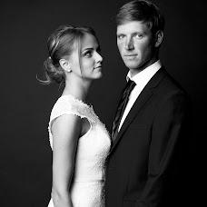 Wedding photographer Andrey Klochkov (KlochkovZoo). Photo of 29.12.2015