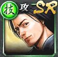 秋山駿(SR)