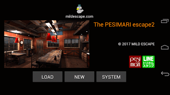 The PESIMARI Escape2- screenshot thumbnail
