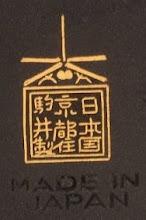 Photo: late mark by O.Komai Nihon koku Kyoto jyu Komai sei