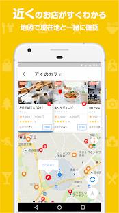 Yahoo! MAP - 【無料】ヤフーのナビ、地図アプリ ルート検索から乗り換え案内まで - náhled