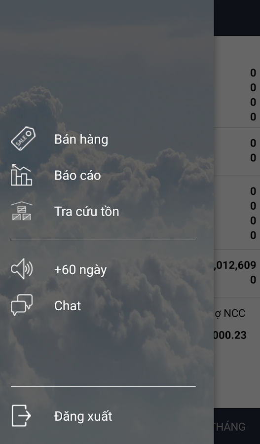 EzMobile- screenshot