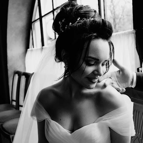 Wedding photographer Olga Latysheva (latysheva). Photo of 26.07.2017