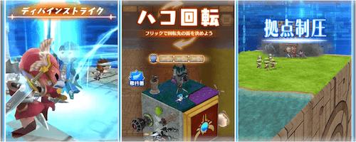 ドラコロ_プレイングイメージ