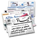Arabic Newspapers icon