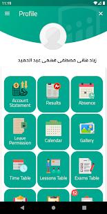 Download Shareya Private School For PC Windows and Mac apk screenshot 3