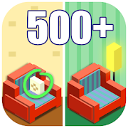 Find The Differences 500 - Sweet Home Design