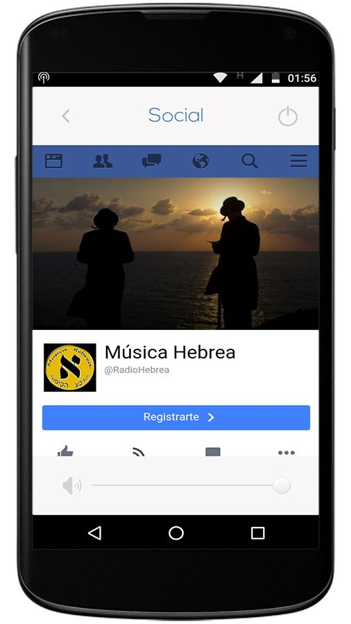 Musica Hebrea- screenshot