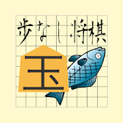 Funashi Shogi
