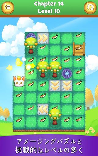 免費下載解謎APP|キュートマンチーズ 「Cute Munchies」 app開箱文|APP開箱王