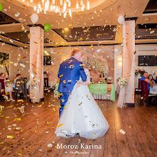 Wedding photographer Karina Moroz (MKarinA). Photo of 06.08.2016