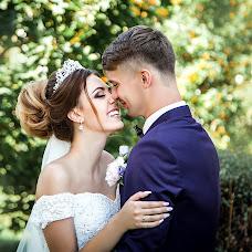 Wedding photographer Kristina Kalinina (KalininaKristina). Photo of 08.02.2018