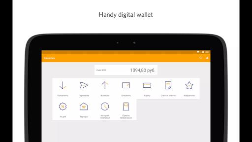 QIWI Wallet  screenshots 13