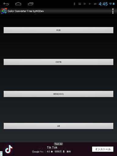 Color Converter Free byNSDev 1.0.2 Windows u7528 10