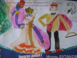 Photo: Кашкарова А., группа № 8
