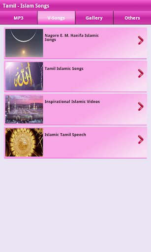 Download Islam Tamil Songs Google Play softwares