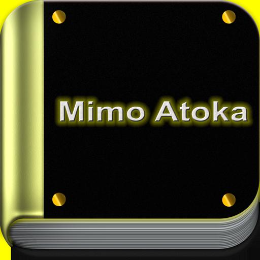 Bibeli Mimo Atoka Yoruba