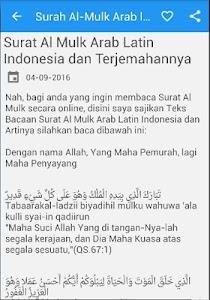 Unduh Surah Al Mulk Arabic Latin Apk Versi Terbaru 240