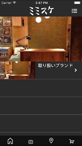 mimisukeuff08u30dfu30dfu30b9u30b1uff09 1.1.0 Windows u7528 2